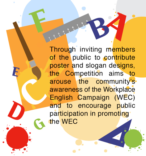WEC - Poster-Cum-Slogan Design Competition
